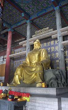 yao statute